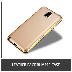 Leather Back Bumper Case